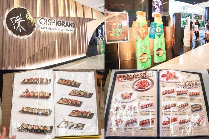 4階・レストランフロアの寿司レストラン
