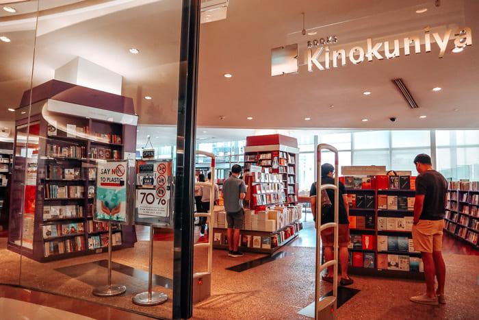 3階の紀伊国屋書店
